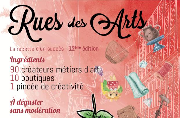 Rues des Arts, 12e édition